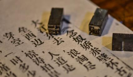 中英文排版规范化